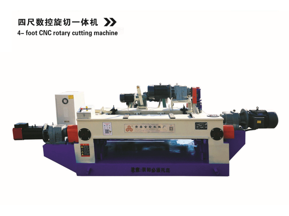 130 high speed veneer peeling machine