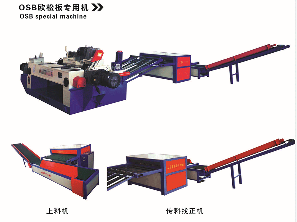 OSB dedicated veneer peeling machine